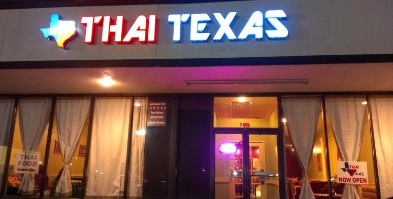 Thai texas thai food arlington tx thai restaurant for Arlington thai cuisine